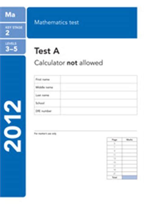 Homework lesson 6 accounting ashworth